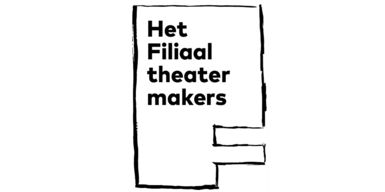 HFTM - New